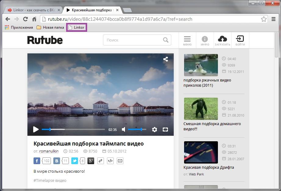 Как посмотреть видео на RuTube если просмотр запрещен в вашей стране